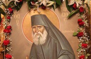 Молитва об исцелении и спасении преподобному Паисию Святогорцу