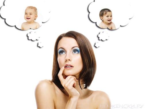 Мечта о ребенке