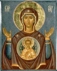 Молитвы беременной женщины на вынашивание здорового плода