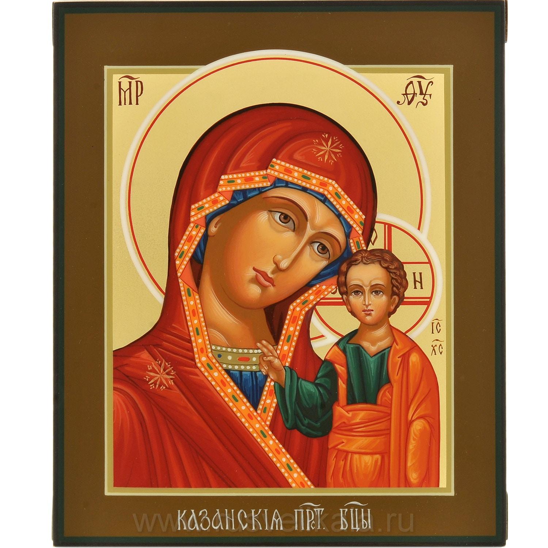 Икона казанской божьей матери значение подарка