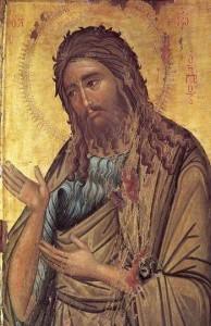И. Креститель