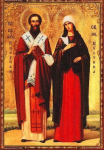 Киприан и Устина
