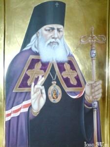 Святой Лука