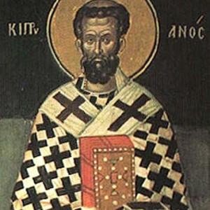 святой Киприан