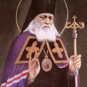 Святителю Луке