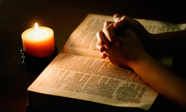 Молитва над книгой