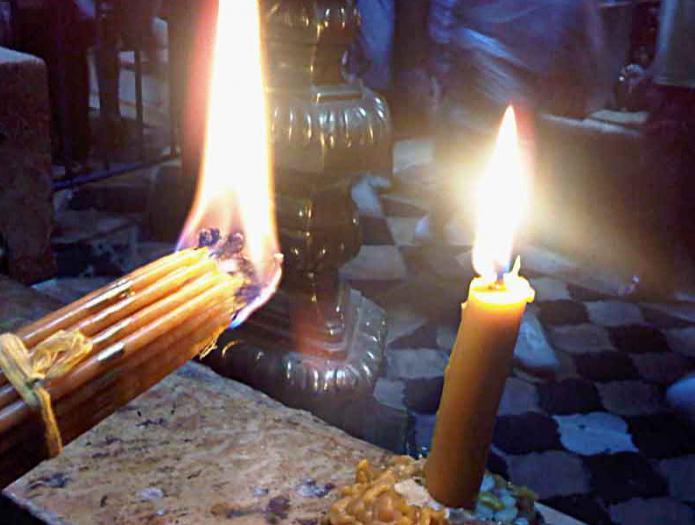 Иерусалимские свечи молитвы