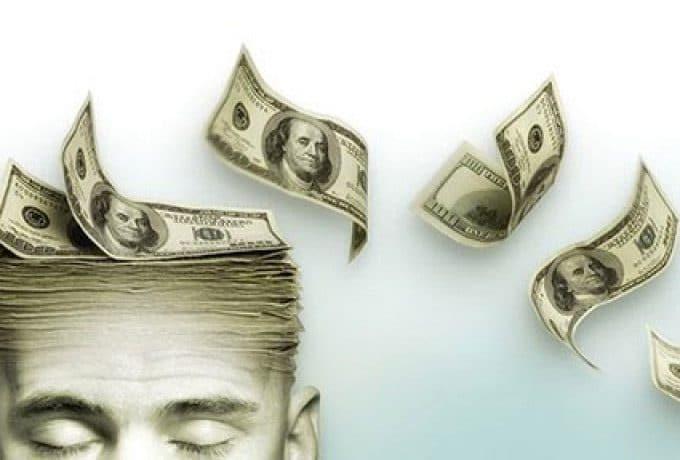 Состоять из денег
