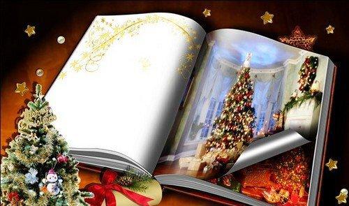 Книга Нового Года