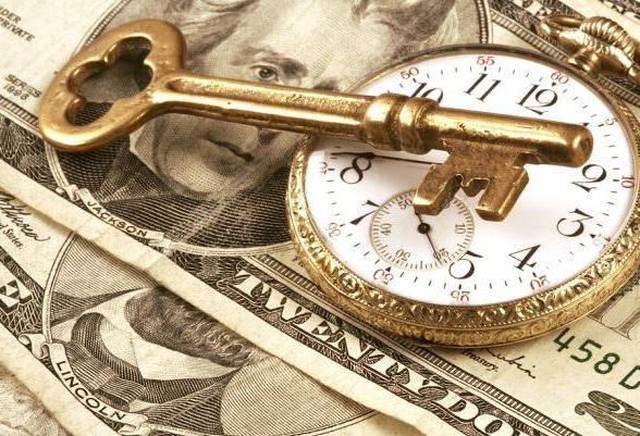 Ключ к деньгам