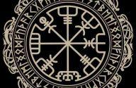 Древние руны, знаки и символы: история, значение и применение в современной жизни