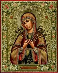 семистрельная икона Богородицы
