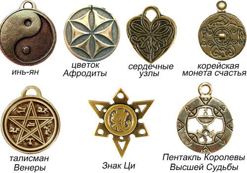 Славянские амулеты на удачу амулет кельтский лучезарный крест для чего он