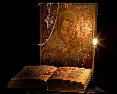 Икона и книга