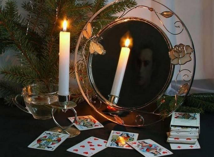 Карты и свечи