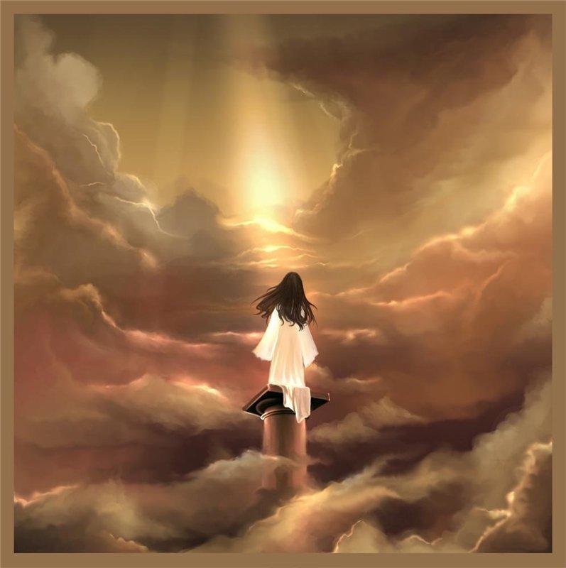 душа в небе