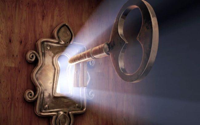 Скважина для ключа и свет
