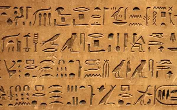 египетские руны